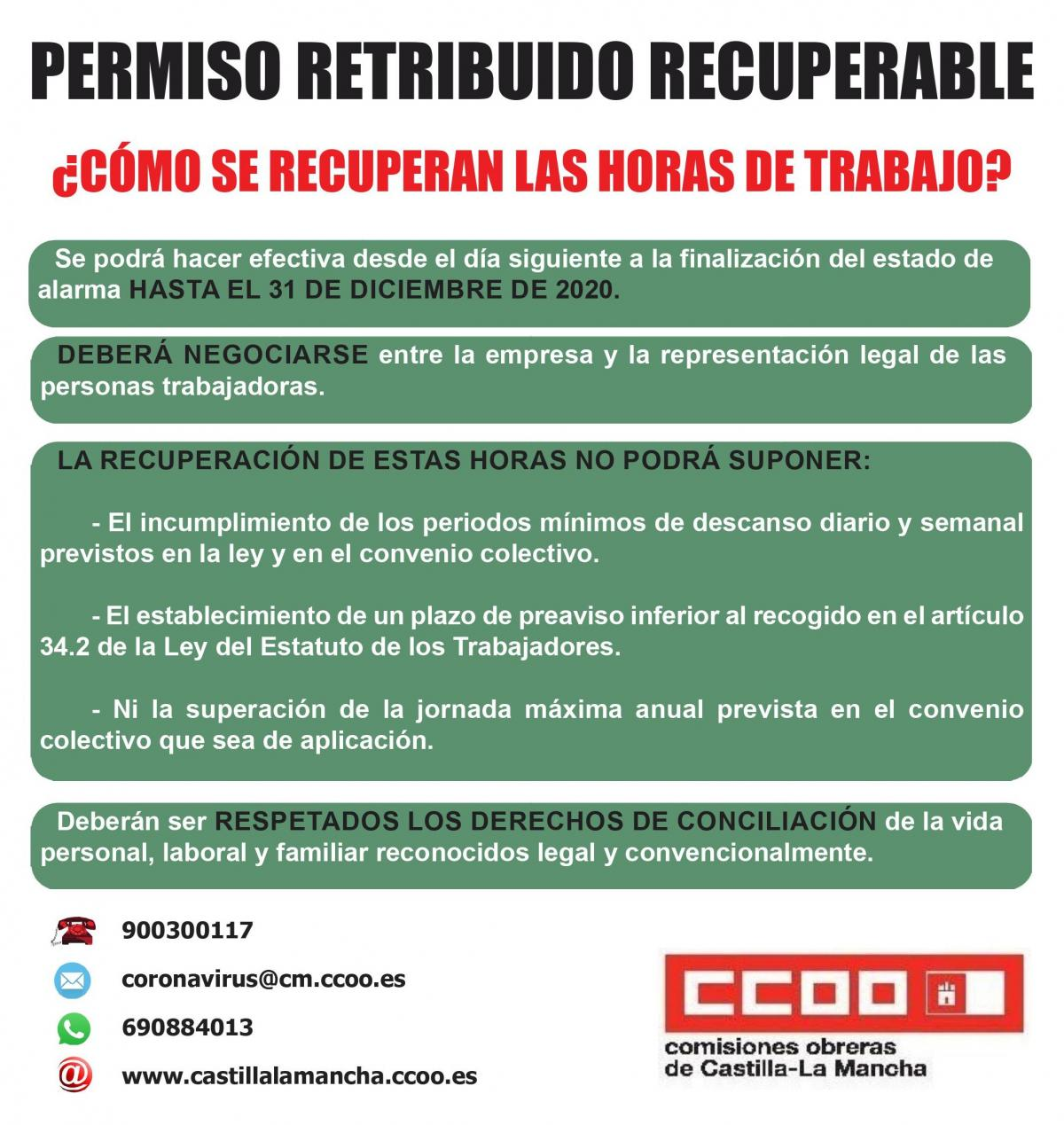 Permiso retribuido recuperable